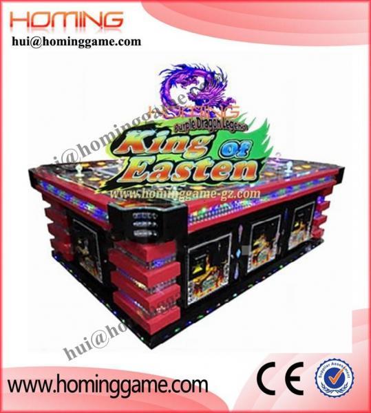 8 seats tiger strike fish game fish game table gambling for Fish table gambling