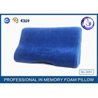 China Small Wave Curve Magnetic Memory Foam Pillow For Pressure Relieving , Anti-Fatigue on sale