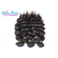 Long Lasting French Curl Virgin Peruvian Hair Extensions No Tangle Wavy