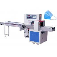 Cheap 5.7KW Disposable Non Woven Face Mask Packing Machine for sale