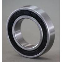Buy cheap Deep Groove Ball Bearing(6007-2RS) from wholesalers