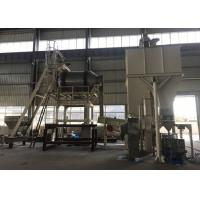 Cheap Chemical Detergent Powder Manufacturing Machine Belt Conveyor Function for sale
