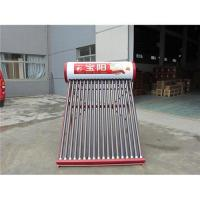 Buy cheap 420L economical 70 compact non-pressure freestanding solar heating from wholesalers