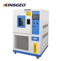 Cheap LCD or PC Control Electrical Temperature Controlled Chamber , Humidity Testing Equipment for sale