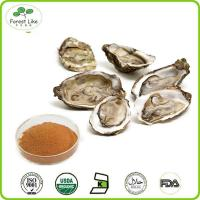 Cheap Best Selling Pure Oyster Meat Extract Powder for sale