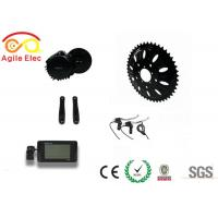 Electric Assist Bicycle Mid Motor Kit 85 - 78 RPM Fixing Plate Included