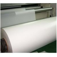 Cheap INKJET  PRINTING  FILM for sale