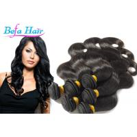 Cheap Deep Curly 24 Inch / 28 Inch Mongolian Hair Extensions Natural Black For Ladies for sale