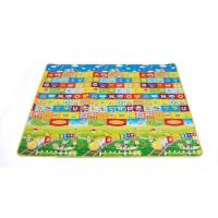 Buy cheap Gym Exercise Foam Floor Puzzle Mat , Picnic Play Mat Food Grade Non Slip Surface from wholesalers