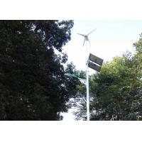 Cheap Economic 90W  Solar Powered LED Street Lights Environment - Friendly IP Rating IP65 for sale
