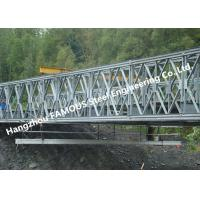 China Multi - Span Single Lane Steel Box Girder Bailey Bridges Structural Formwork Truss Construction on sale