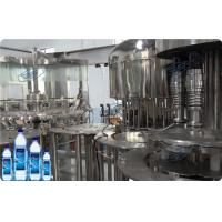 3-In-1 Washing Filling Capping Machine