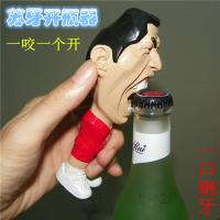 China Bottle opener 3D Suarez beer bottle opener teeth World Cup souvenirs creative gifts on sale