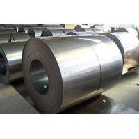 Cheap Thermal Insulation Low Carbon CRC Cold Rolled Steel Coil Sheet For Appliances for sale