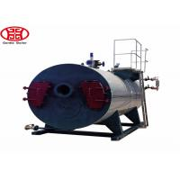 Cheap Diesel Gas Heating Horizontal Boiler Industrial Steam Boilers For Dry Cleaning Machine for sale
