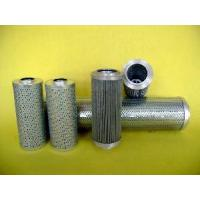 Cheap Fuel Filter for sale