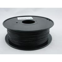 Cheap TEPG Black 3.0mm 3D Printing Material Filament T-Glass For 3D Printer for sale