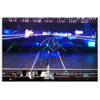 Buy cheap P10 Outdoor Full Color LED Signs IP65 Waterproof Module size 1m x 0.5m from Wholesalers