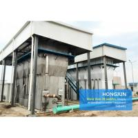 Cheap River Demineralized Industrial Water Purification Equipment 100 000 Liter Per Hour Capacity for sale