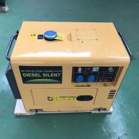Buy cheap small generator 5kw Super silent diesel generator single phase ait cooling hot from wholesalers