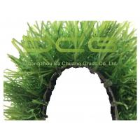 5 Years Warranty Artificial Grass For Yard , Realistic Artificial Turf C Shape