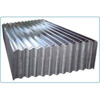 China corrugated steel sheet for roofing building material on sale