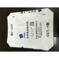 Cheap Eco Friendly Valve PP Cement Bag , Industrial Polypropylene Packaging Bags for sale