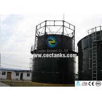 Cheap Sludge Storage Tank for Process Engineering and Design , Anaerobic Digestion and Sludge Drying Sectors for sale