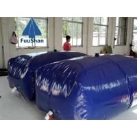 Cheap Fuushan Commercial Potable Collapsible TPU/PVC Plastic Water Tank Making Machine for sale