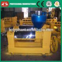 Cheap manufacture palm fiber oil processing machine palm fruit cotton seed for sale