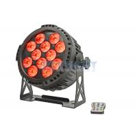 Buy cheap IR Remote Battery Operated Outdoor Lights Working Temperature -25 - 45℃ from wholesalers