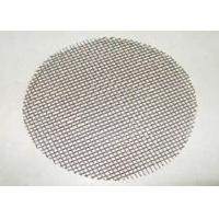 99.95% Mo Bright Molybdenum Wire Mesh Coating Removal Of Graphite Milk