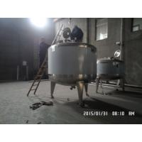 Cheap Stainless Steel Mixing Tanks and Blending Magnetic Tanks Heating Cooling Blending Mixing Vat for sale