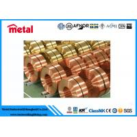 China Exchanger Shells Copper Nickel Pipe Fittings C71500 Grade For Industry on sale