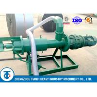 Cheap Carbon Steel 9 - 10T/H Capacity Dewatering Machine for Fertilizer Making for sale