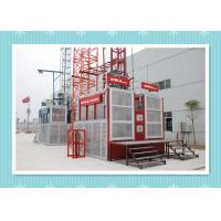 Cheap Twin Cage Construction Material Hoist For Building / Tower And Bridge wholesale