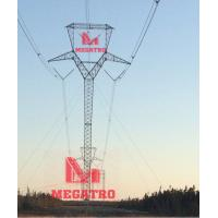 """Cheap 500 kV Guyed """"Delta"""" structure for sale"""