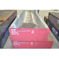 Cheap High quality P20 steel plate wholesaler for sale