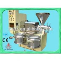 Cheap intergrated oil press machine/usage palm oil equipment oil crops oil production for sale