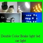 Cheap Double Color Brake light 3157 60SMD 5050  1W color changing led brake bulb for sale