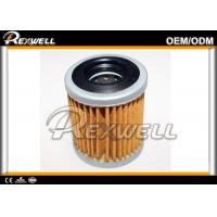 Buy cheap Automotive Transmission Oil Filters 31726-1XF00 For Nissan from wholesalers