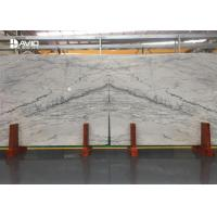 Buy cheap Similar Carrara White Marble Slabs With Grey Veins For Flooring / Wall Cladding from wholesalers