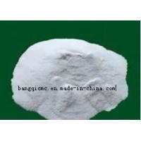 Cheap ISO Certification and Good Quality/Sodium CMC for Detergent White Powder/CAS 9004-32-4 for sale