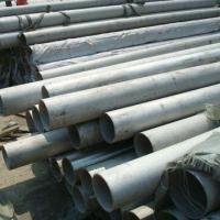 Cheap Seamless Stainless Steel Tubes with >520MPa Tensile Strength for sale