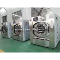 Laundry Water Extractor ~ Water extractor for clothes hydro laundry