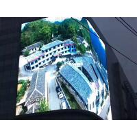 Cheap HD P5 / P6 / Indoor & Outdoor Full Color Led Display Rental For Advertising for sale