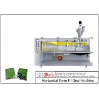 Cheap Flexible Horizontal Form Fill Seal Packaging Equipment For Small Bags / Pouch for sale