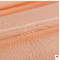 Cheap The new dyed warp knitted single combed knitting fabric The knitting fabric wholesale