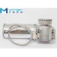 China Brushless DC Worm Gear Motor 24V 100W , High Efficiency Worm Gear Electric Motor on sale