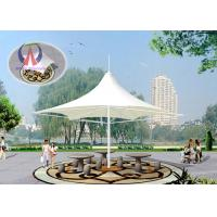 Cheap Large Shade Umbrella Shape Tensile Structure Architecture Center Pole Support wholesale